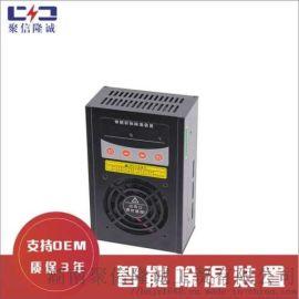 操作箱除湿器 JXCS-U60 开孔尺寸规格