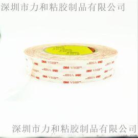 深圳力和粘胶 3M双面胶供应商