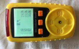 西安供应 矿用防爆型 气体检测报警器