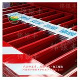 六安施工安全防護圍欄銷售廠家直銷 找錦銀豐護欄
