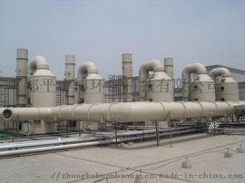 环保设备-酸雾净化塔,专业酸雾净化设备
