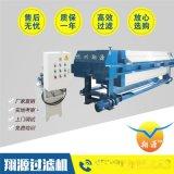 壓濾機 環保污水處理設備 1250全自動隔膜壓濾機