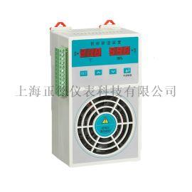 ZDCS-800型智能除湿装置
