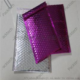 天津直径2.5cm气泡膜气泡袋 防震气泡袋
