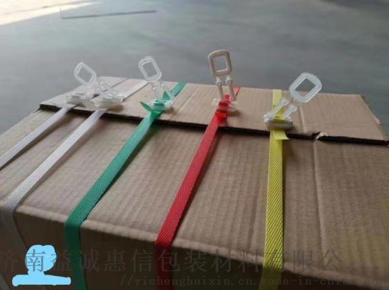 PET打包带   塑钢打包带