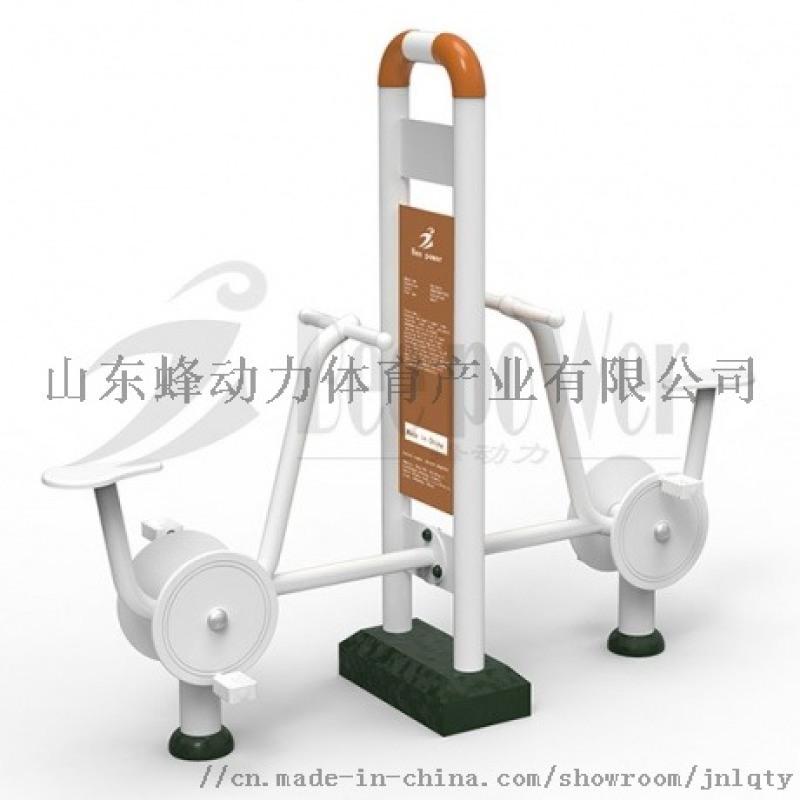 山东蜂动力体育器材厂家供应室外健身器材健身车