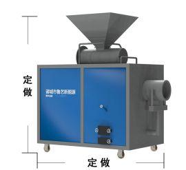 黑龙江秸秆颗粒燃烧机销售代理 气化型热效高