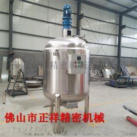 不锈钢液体搅拌罐 电加热液体搅拌桶