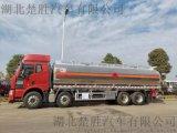 年底冲销量特价处理解放J6铝合金31方运油车