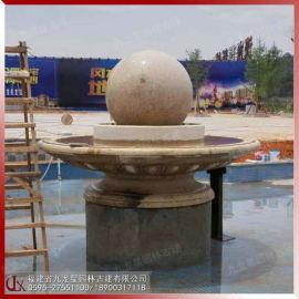 黄锈石喷泉石雕风水球 广场大型流水喷泉生产厂家