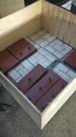 耐磨陶瓷复合板 加工定做 耐磨橡胶三合一衬板
