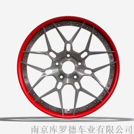 两片式定制改装锻造铝合金轮毂1139