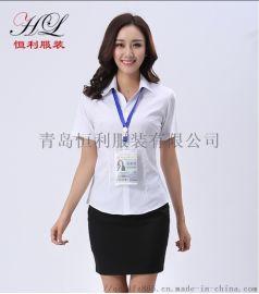 青岛职业衬衫定制厂家