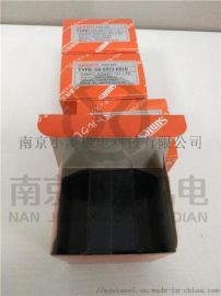 日本SUNTES三阳刹车片DB-0483-01