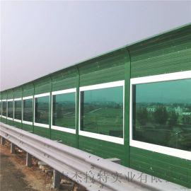 公路声屏障桥梁高架桥隔音墙降噪屏障生产厂家