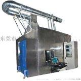 建材单体燃烧试验机|SBI燃烧室