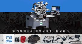 全自动线材成型机厂  自动弹簧机和电脑弹簧机械