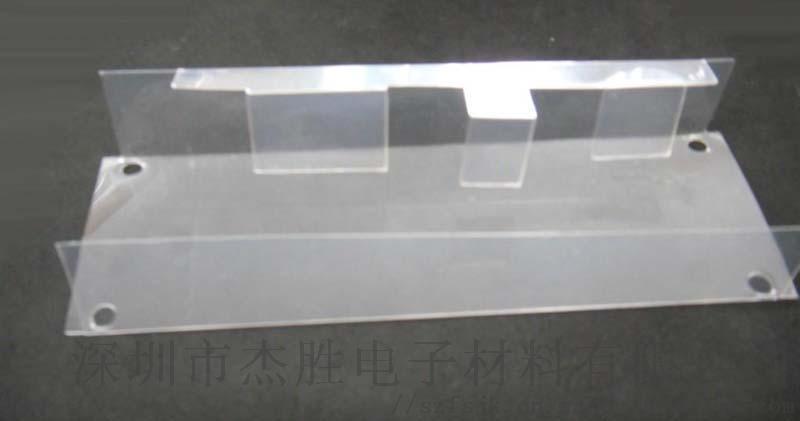 防火黑色麥拉片 透明麥拉片 阻燃絕緣膠麥拉片