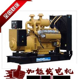 东莞发电机回收 沃尔沃发电机配套工程