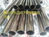 廣州拋光不鏽鋼鏡面焊管廠家,304不鏽鋼鏡面焊管規格齊全