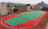 全国施工悬浮地板安装篮球场拼装地板划线免费