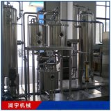 汽水混合機 碳酸飲料混合機 二氧化碳混合機
