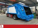 地下室垃圾壓縮車 5噸壓縮垃圾車