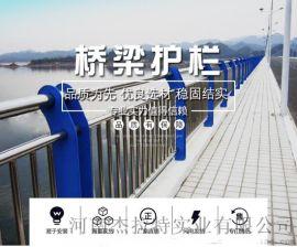 不锈钢复合管桥梁景观河道景观防护栏道路防撞护栏