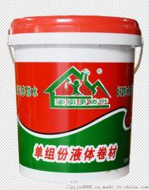 液体卷材 屋顶防水涂料 防腐防水涂料