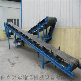 水泥用的皮带运输机 自动上料输送机 x2