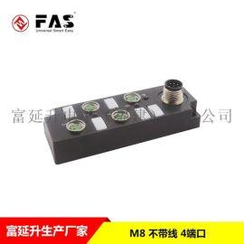 FAS富延升电子现场总线M8分线盒分配器