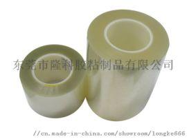 PET低粘保护膜,PET低粘保护膜的用途,PET低粘保护膜生产厂家