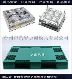 源头商家塑料托盘模具塑料卡板模具