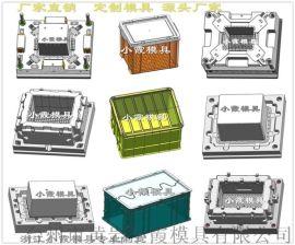 黄岩模具储物箱塑胶模具开模