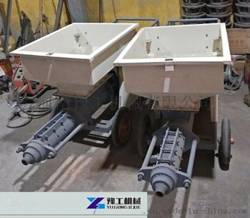 螺杆泵 螺杆灌浆泵 水泥砂浆灌浆泵生产销售
