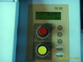 工业探伤洗片机(SZ-14P)