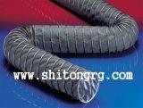 高溫伸縮軟管