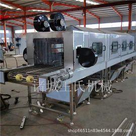 王氏机械  节能型周转筐清洗机 优质不锈钢喷淋式洗筐机