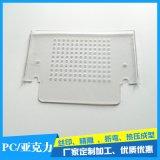 供应全国PVC热压加工 切割 雕刻 铣槽 折弯 热压 丝印