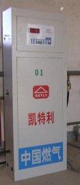 液化气电子灌装秤