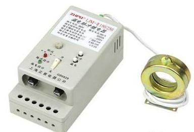 漏电脉冲继电器(LJM-II)