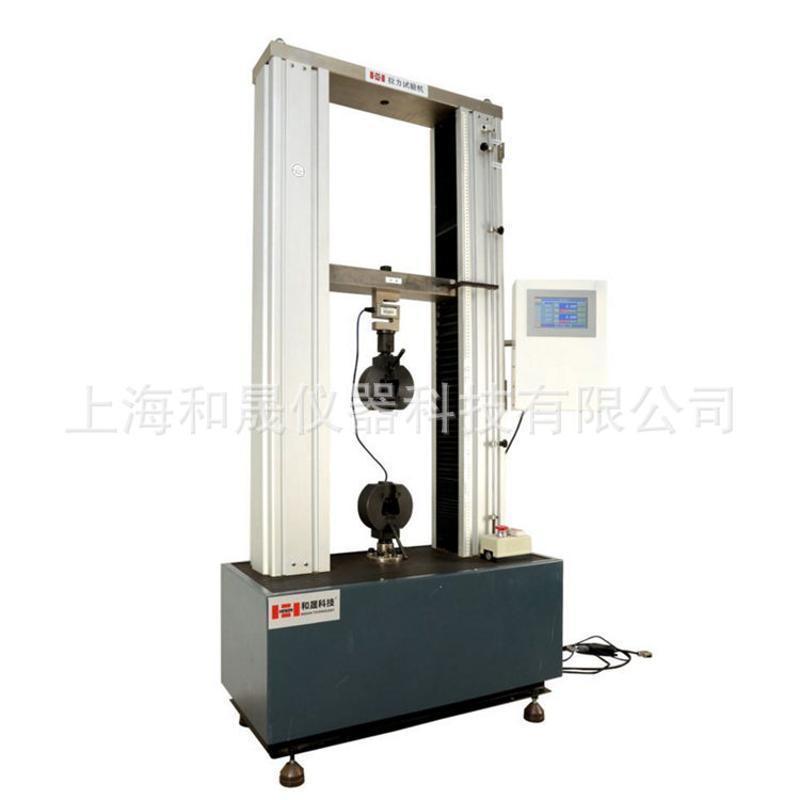 【上海HESON】300KN拉力機螺栓標準件試驗機打包帶試驗機