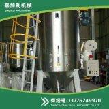干燥机 厂家直销热风式干燥机 塑胶颗粒烘干机料斗式塑料干燥机