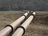 尾礦輸送管道(DN100--1000)