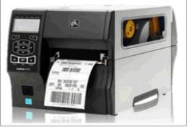 邢台厂家直销江海 体育场馆一卡通软件  健身房管理软件 打印机 二维码阅读器
