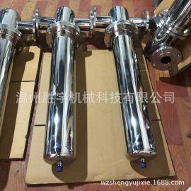 S不锈钢压缩机气体精密过滤器 空压机除菌除水除油除尘干燥过滤器
