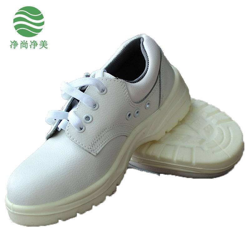 防靜電安全鞋 防砸防刺穿勞保鞋 安全鞋 勞保用品