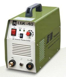 逆变空气等离子切割机(LGK 40)