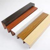 厂家直销木纹铝方通型材铝单板四方通吊顶装饰规格定制