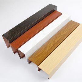 廠家直銷木紋鋁方通型材鋁單板四方通吊頂裝飾規格定制